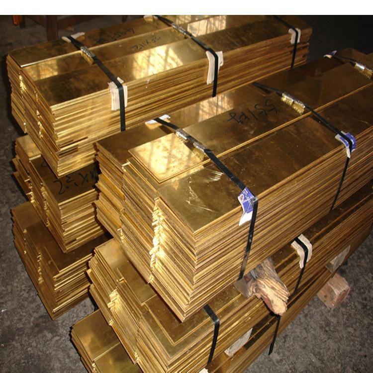 郴州黄铜排